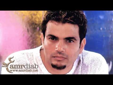 Amr Diab   We Heya Amla Eh