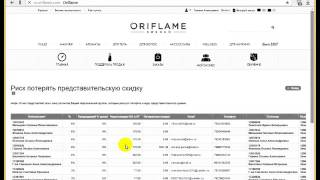 Видео как отправить сообщения из личного кабинета на сайте ори