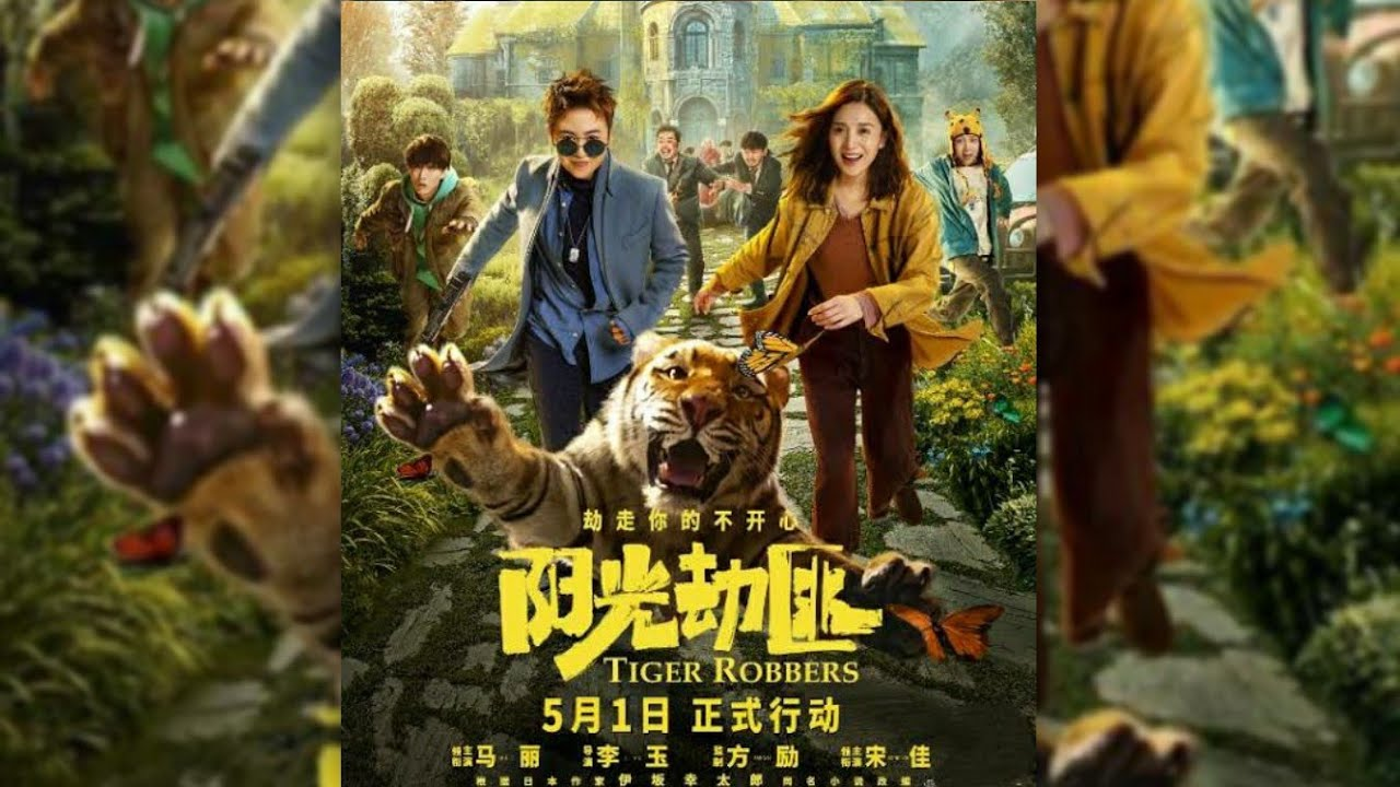 Download Tiger Robbers_Full Movie_(2021)_ Dual Audio {Hindi-Chinese}_1080p HD
