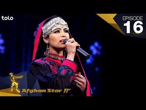 Afghan Star S12 - Episode 16 - Top 8 / فصل دوازدهم ستاره افغان - قسمت شانزدهم - مرحله  8 بهترین