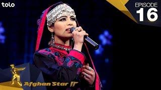 مرحله  8 بهترین - فصل دوازدهم ستاره افغان - قسمت 16 / Top 8  - Afghan Star S12 - Episode 16