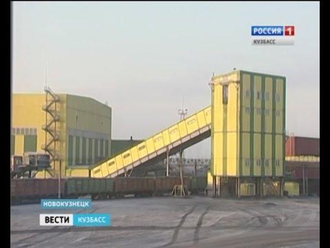 Видео Угольная промышленность кузбасса