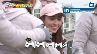 [Old Video]So Min, Kwang Soo, Da Hee the trio in Runningman Ep. 395 (EngSub)