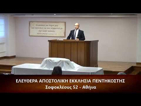Επιστολή προς Κορινθίους Β' κεφ.γ' (3) 1-18 // Γρηγόρης Ψωμιάδης