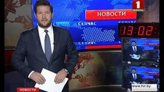 """""""Новости. Сейчас"""": 13:00/ 2.03.2018"""