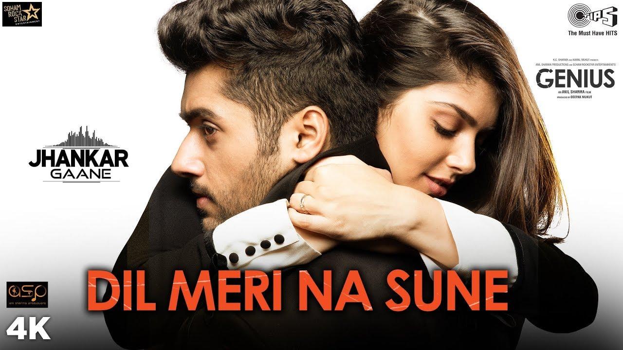 Download Dil Meri Na Sune (Jhankar) - Genius   Utkarsh, Ishita   Atif Aslam   Himesh Reshammiya   Manoj