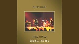 Strange Kind Of Woman Live In Osaka Japan 16th August 1972 Original 1972 Mix
