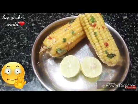 Easy Bhutta Recipe / how to boil bhutta properly / Indian Street Food / Masala Sweet Corn Recipe