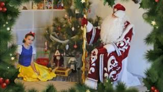 Заказать Деда Мороза. Новогоднее поздравление от Деда Мороза(, 2016-11-09T19:37:53.000Z)