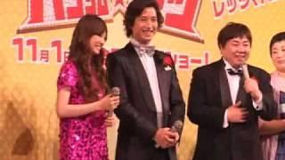 映画「ハンサム☆スーツ」の完成披露試写会が行われ、谷原章介さん、塚地武雅...