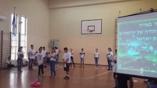 בית ספר שזר עכו - טקס יום ירושלים תשע