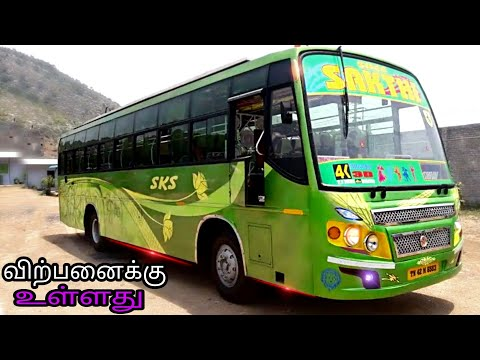 Tourist bus and