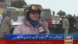 ARY News Skiing Festival, Malam Jabba,Swat 7 February 2020