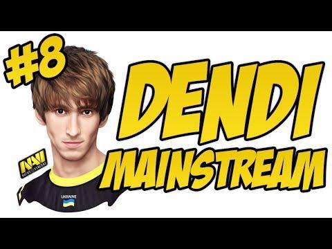 видео: dendi - мейнстрим | dota 2