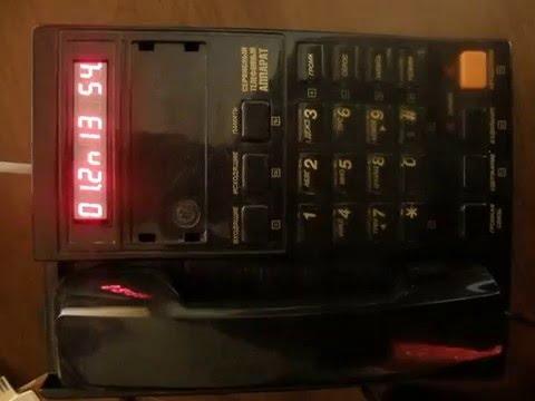 Русь-28 Соната Телефон-АОН