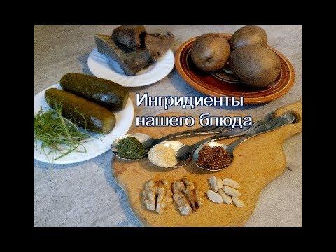 Как есть картошку при ДИАБЕТе. Готовим безопасное и вкусное блюдо с низкой гликемической нагрузкой.