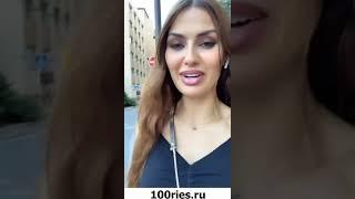 Виктория Боня Инстаграм Сторис 28 июня 2019