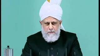 Bengali Friday Sermon 1st Oct 2010 Conditions of Bai'at and our duty towards the future generations