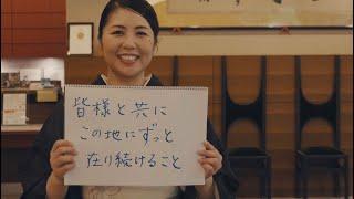 カワラナイモノ 静岡市まちは劇場パフォーミングアーツ発信事業