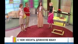 Юбки для полных. Длинные юбки больших размеров.(Юбки для полных. Длинные юбки больших размеров. Низкие цены на одежду для полных девушек. http://youtu.be/prIWaXZm_Fc..., 2013-12-10T07:01:05.000Z)