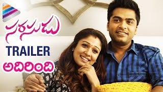 Simbu's SARASUDU Movie Trailer | Nayanthara | Jai | Andrea Jeremiah | Santhanam | Telugu Filmnagar
