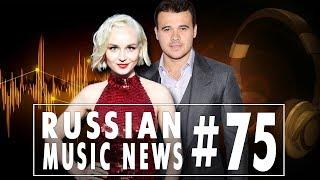 #75 10 НОВЫХ КЛИПОВ 2018 - Горячие музыкальные новинки недели