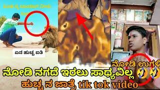 Kannada New Tiktok Videos/pranesh Comedy/pranesh Tiktok Videos#kannada