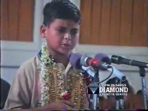 Manqabat Hazrat Abbas as