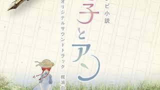music by 梶浦由記.