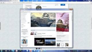 Как раскрутить группу,как накрутить лайки на фото ВКонтакте
