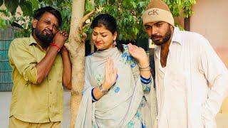 flerts with sali |साली छेड दी - Andi Chhore