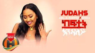 Ethiopian New Music