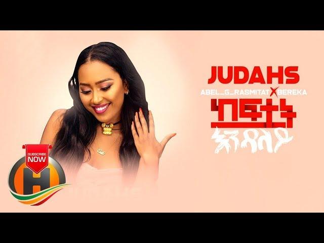 JUDAHS Abel_G_Rasmitat X Bereka -  Keftuat Endalay | ከፍቷት እንዳላይ - New Ethiopian Music 2019