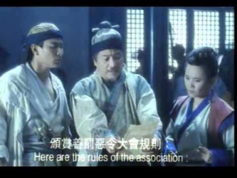 เดชเซียวฮื่อยี้ (Part 1/2)