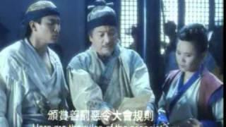 Repeat youtube video เดชเซียวฮื่อยี้ (Part 1/2)