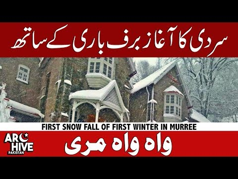 Chill Snowfall in Murree