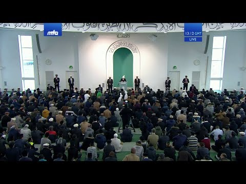 Friday Sermon 21st December 2018 (English): Sahibzada Mirza Anas Ahmad