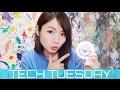 自撮りライト / Selfie Light | Tech Tuesday 002