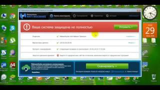 Скачать и установить Malwarebytes Anti- Malware Premium