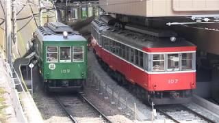 【緑色塗装!】箱根登山鉄道 モハ2形 109号 試運転【箱根湯本~強羅 開通100周年記念】