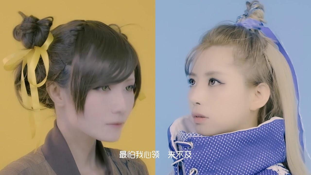 青花黄桃- 瓷都浪漫(China Romantic)(Music Video Trailer)