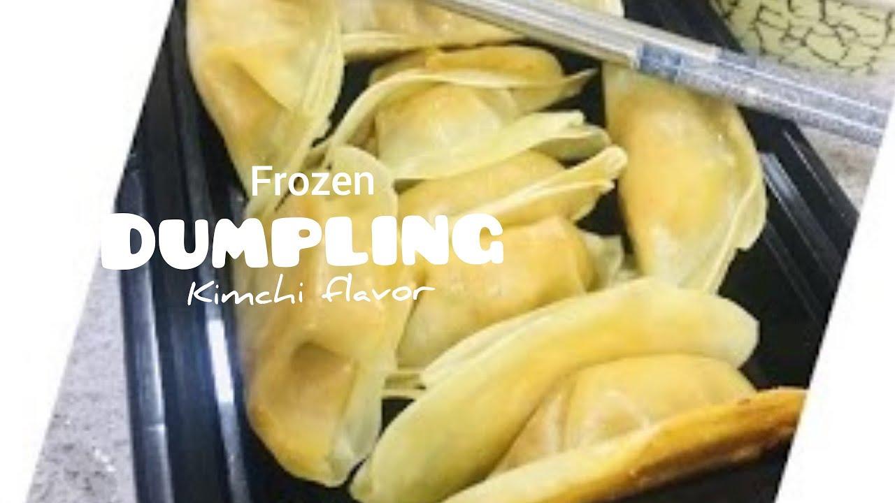 How to cook frozen dumpling | Simple Cook PH - YouTube