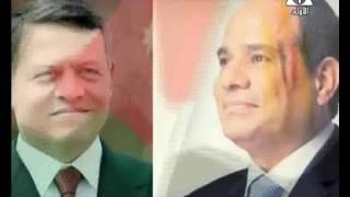 شاهد.. التلفزيون المصري يعرض فيلمًا تسجيليًا عن العلاقات المصرية الأردنية