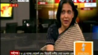 Bangla Talk Show: 71 Journal, 21 February 2015, 71 Tv