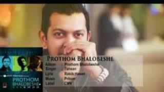 PROTHOM BHALOBESHE BY TAHSAN karaoke lyrics