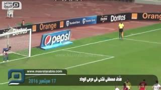 مصر العربية   هدف مصطفى فتحى فى مرمى الوداد