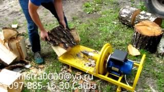 Дровокол для дома и дачи, береза больших диаметров(, 2015-05-18T16:27:30.000Z)