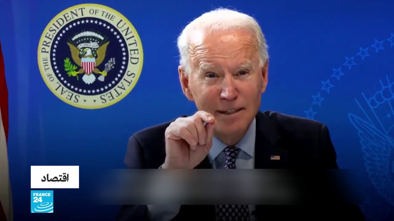 الرئيس الأمريكي جو بايدن يشجع العمال على إنشاء النقابات  - 14:00-2021 / 3 / 3