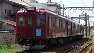 養老鉄道 2018/04撮影
