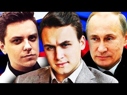 видео: Топ10 Кандидатов в ПРЕЗИДЕНТЫ!